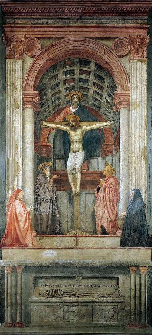 Holy Trinity by Masaccio
