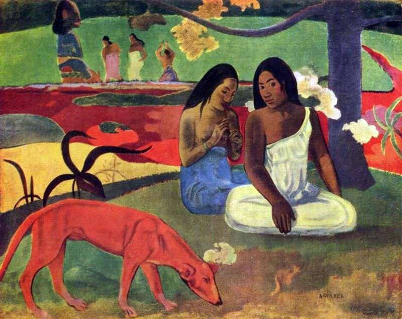 Arearea by Paul Gauguin
