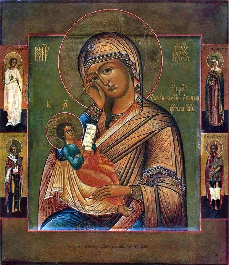 The Mother of God &; Quench My Sorrows, with the four saints on the fields