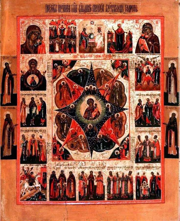 Our Lady of the Burning Bush, with other images of the Mother of God, feasts and saints