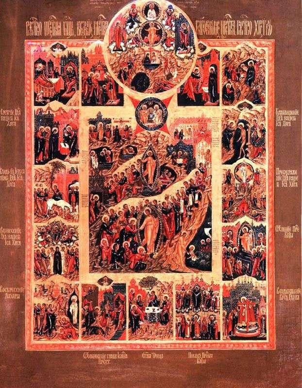 The Resurrection of Christ, with the stage of the Only Begotten Son and with holidays in 12 hallmarks