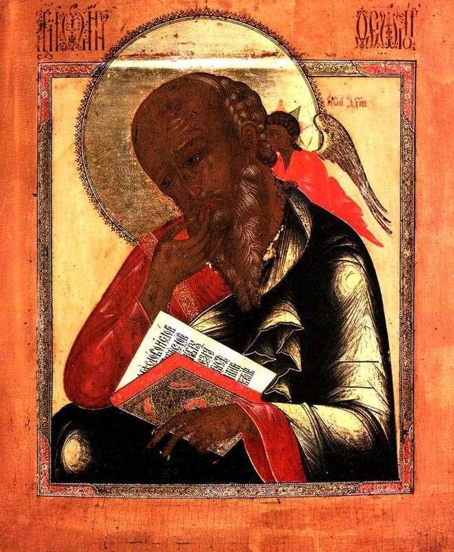 John the Theologian in Silence