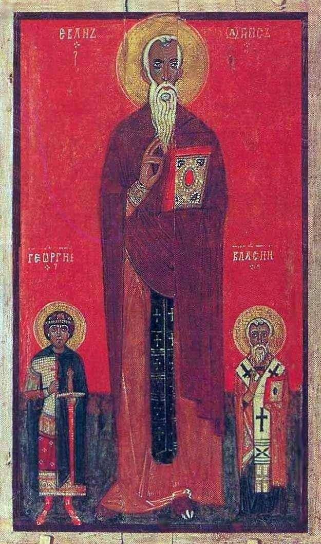 John Climacus, George and Blasius