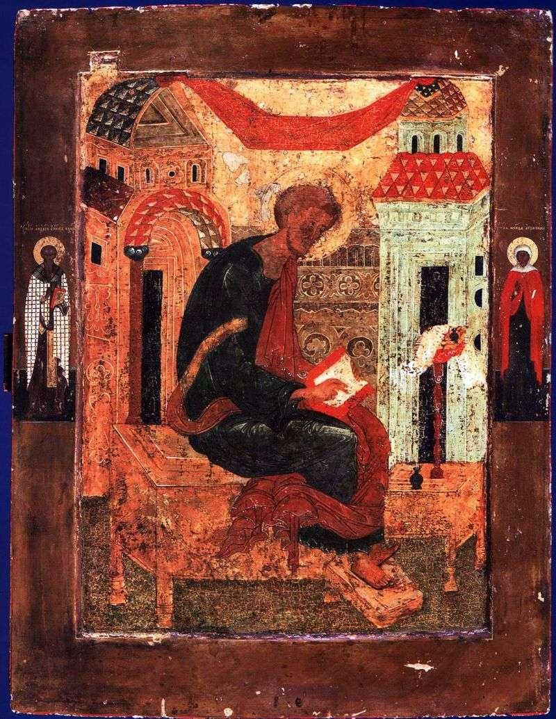 Luke the Evangelist, with Saints on the Fields