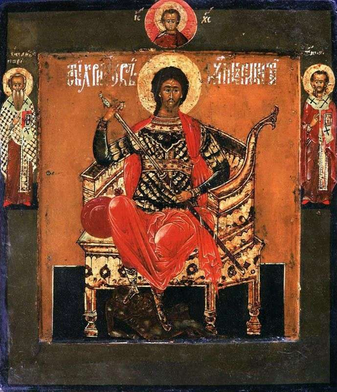 Holy Great Martyr Nikita on the throne, with saints on the fields