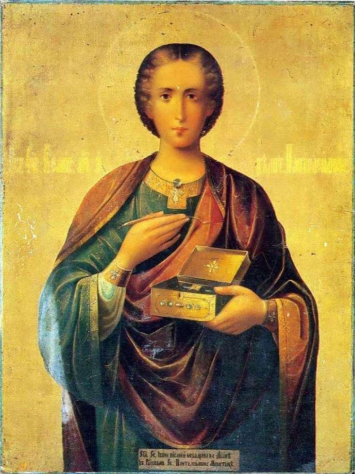 The Holy Martyr Panteleimon