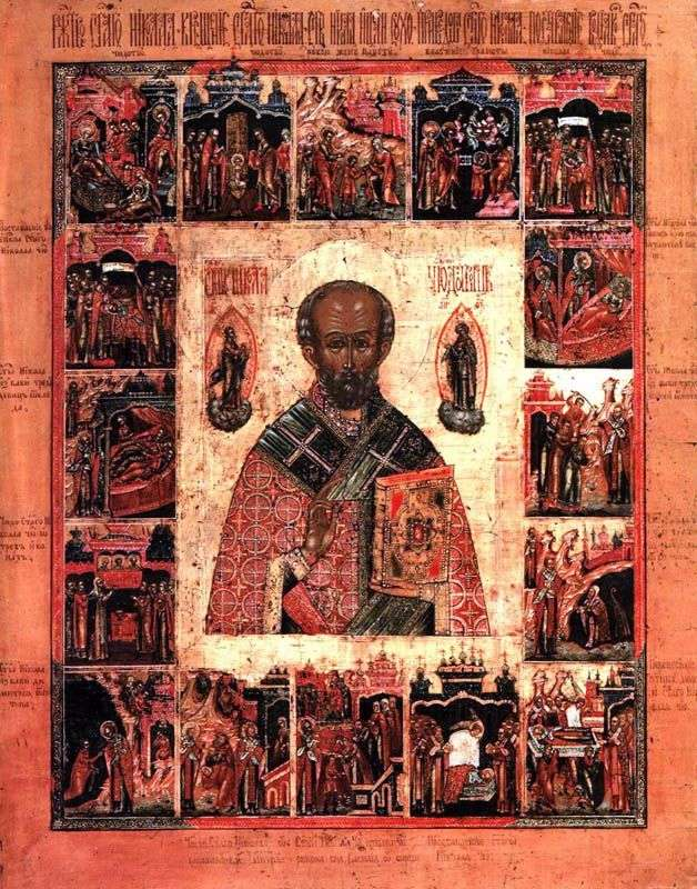 St. Nicholas with a life in 16 hallmarks