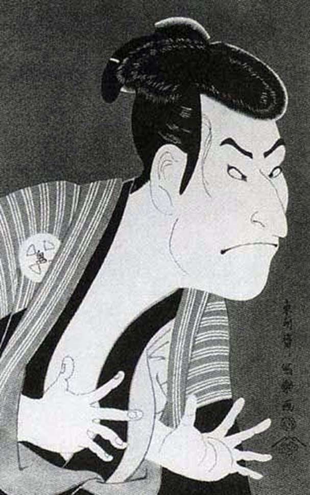 Actor Otani Oniji II as servant of Edoheus by Toshusai Syaraku