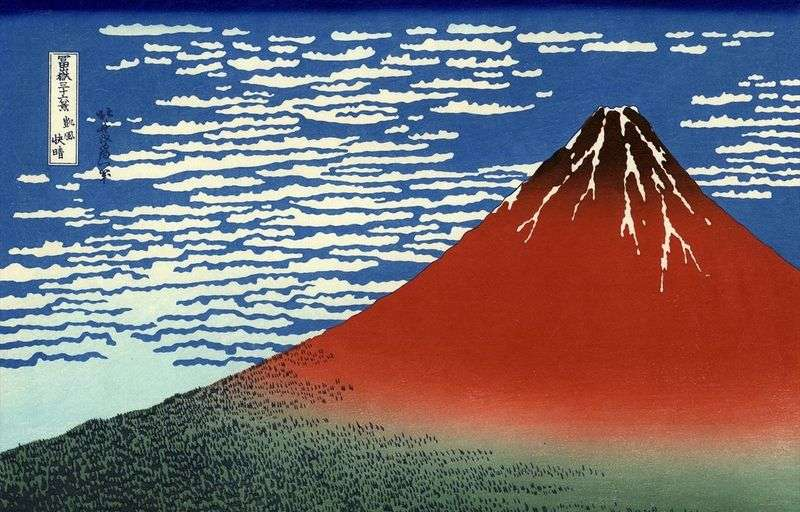 The victorious wind, a clear day Red Fuji   Katsushika Hokusai