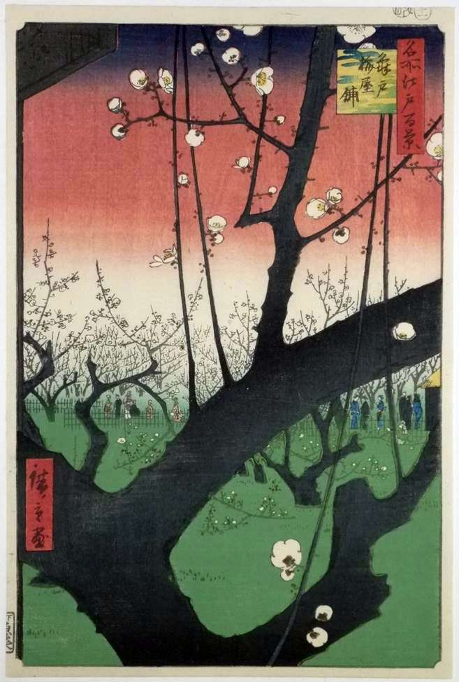 Plum Orchard in Camideau by Ando Hiroshige