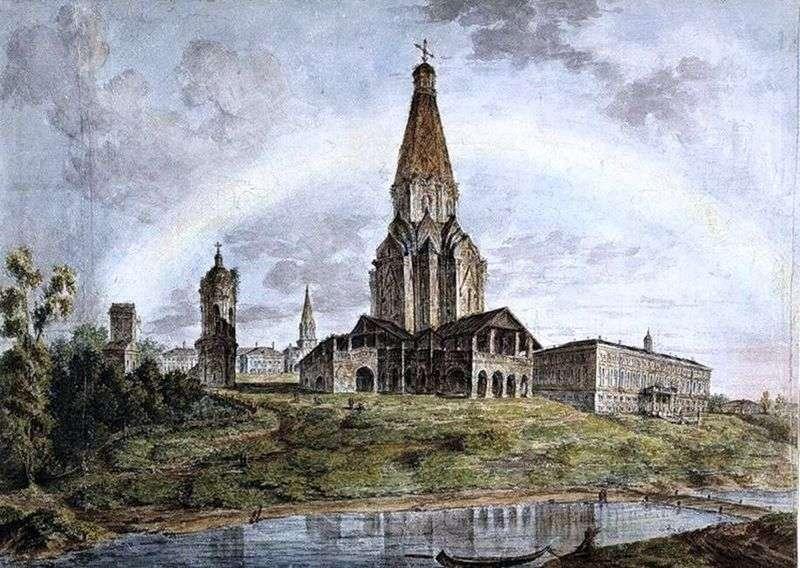 Kolomna by Ivan Aivazovsky