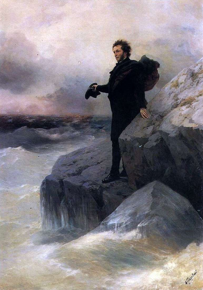 AS Pushkins Farewell to the Sea by Ivan Aivazovsky