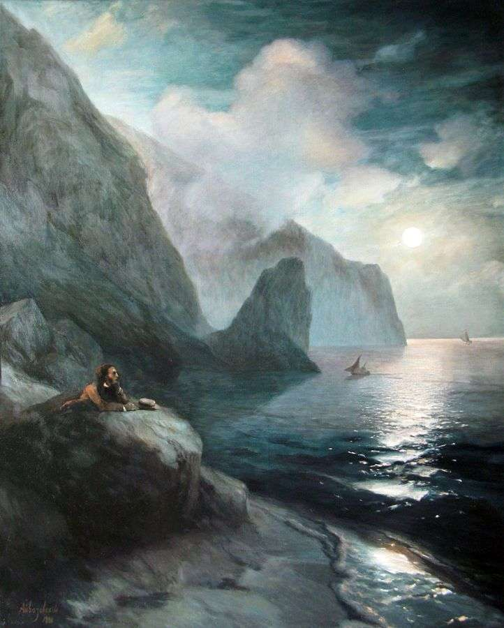Pushkin in the Crimea at the Gurzuf rocks by Ivan Aivazovsky