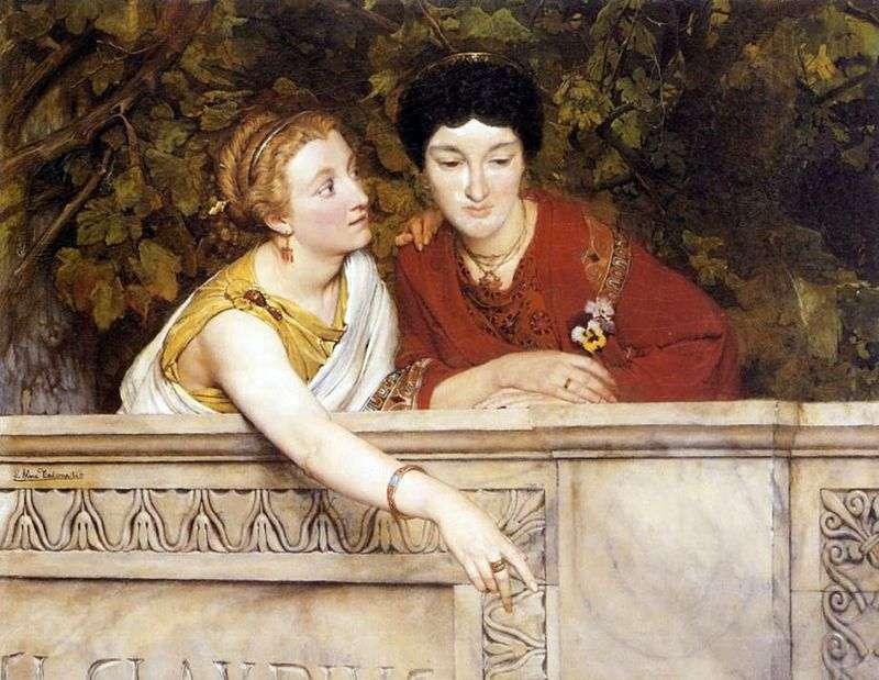 Gallo Roman women by Lawrence Alma Tadema