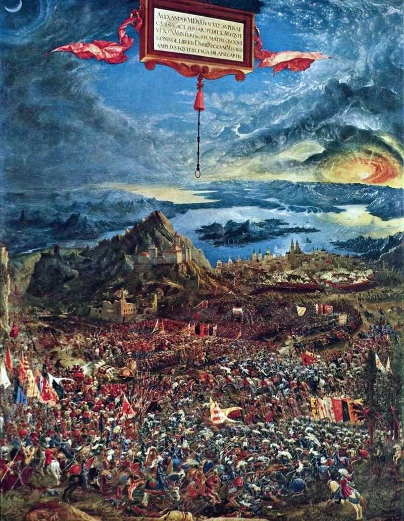 Battle of Issus Battle of Alexander with the Persians by Albrecht Altdorfer