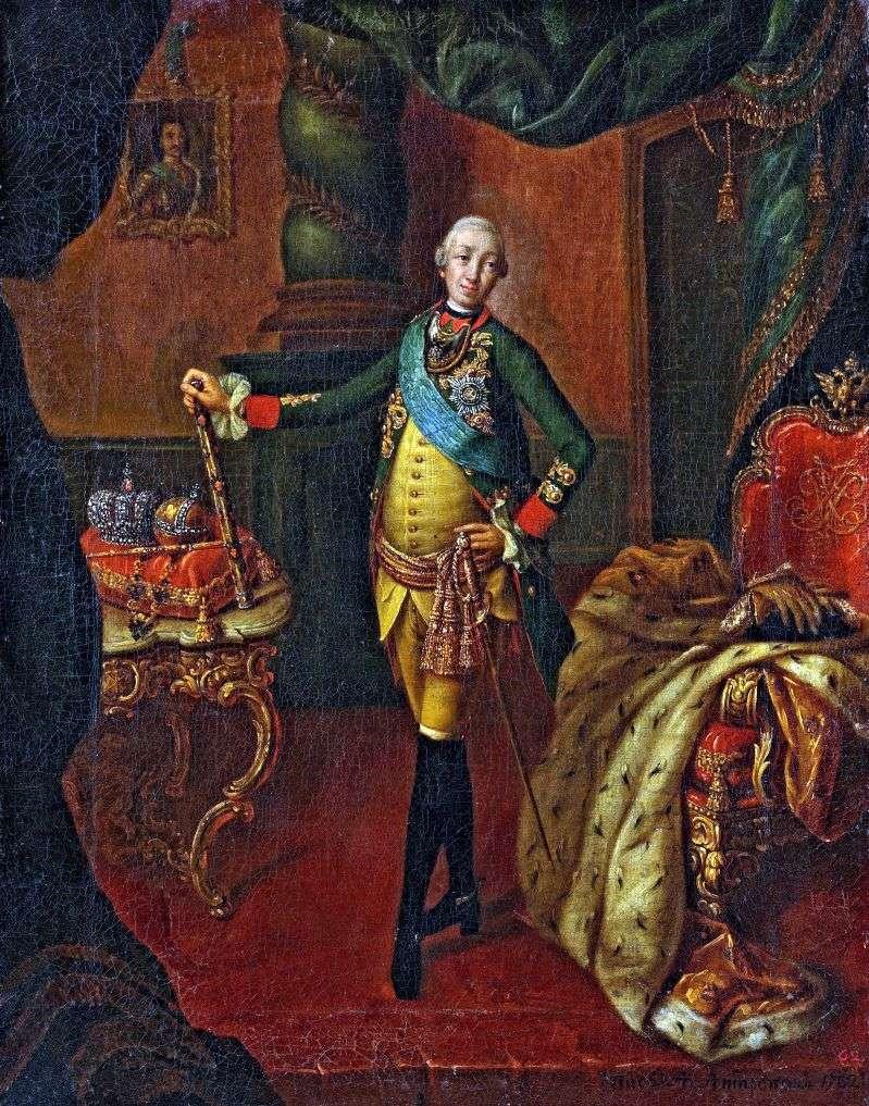 Portrait of Emperor Peter III by Alexei Antropov