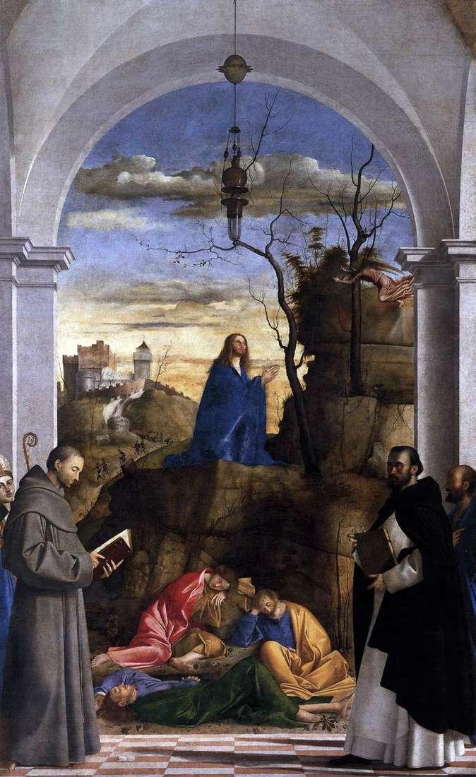 Christ on the Pancake Hill by Marko Basaiti