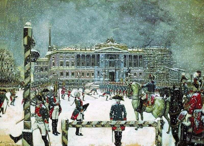 Parade in the reign of Paul I by Alexander Benois