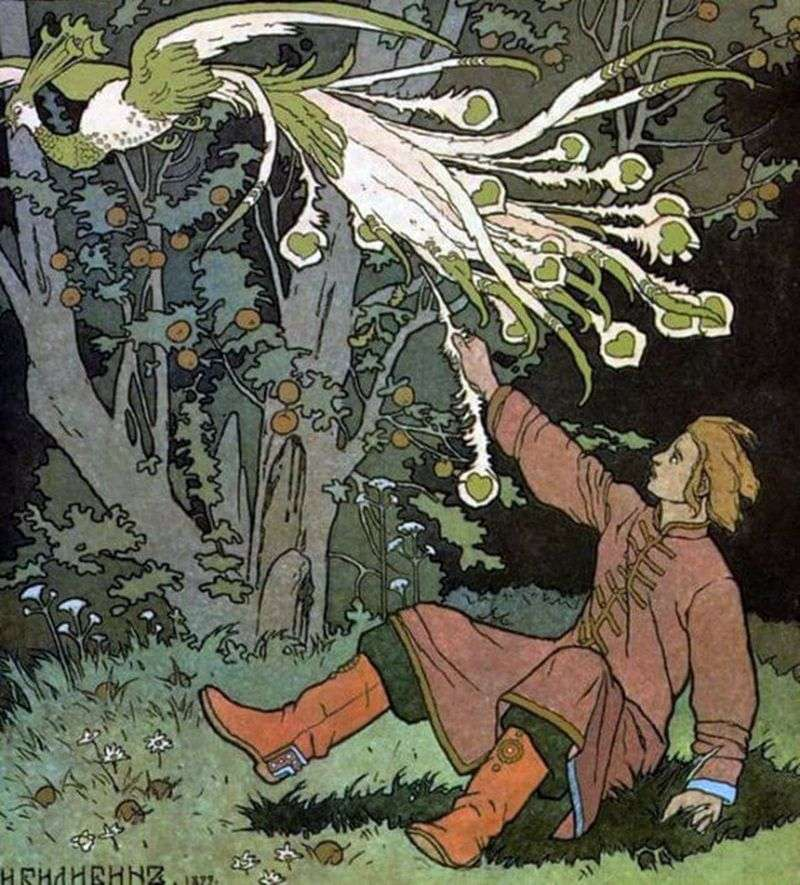 Ivan Tsarevich and the fever of a bird by Ivan Bilibin