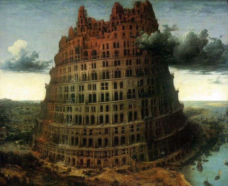 The Little Tower of Babel by Peter Brueghel