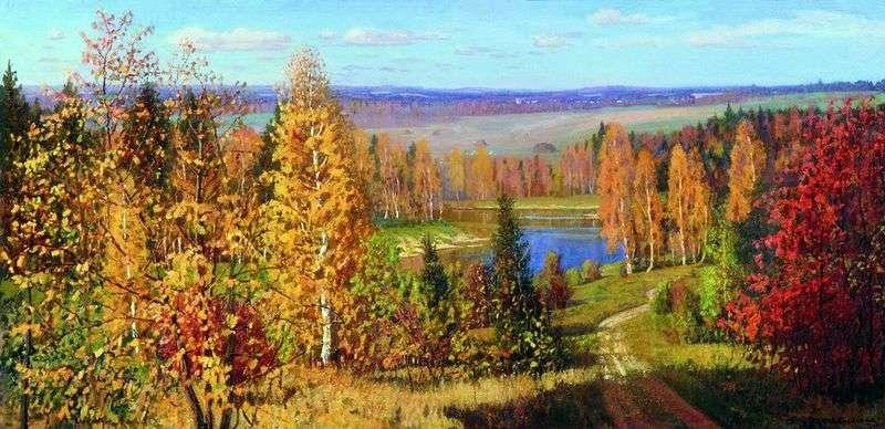 Autumn fields by Lydia Isaakovna Brodskaya