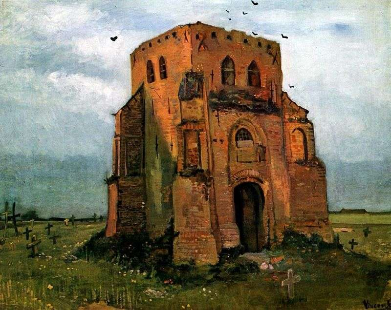 Old church tower in Nuenen (Peasant Cemetery) by Vincent Van Gogh