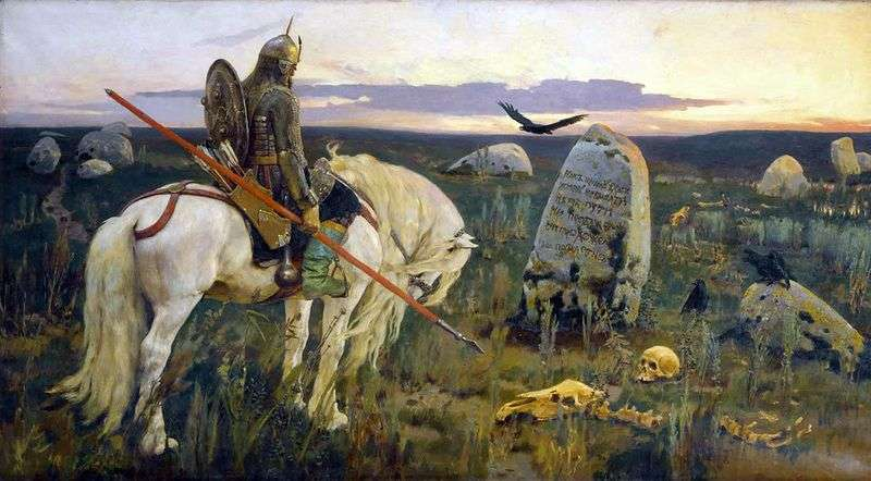 Knight at the Crossroads by Victor Vasnetsov