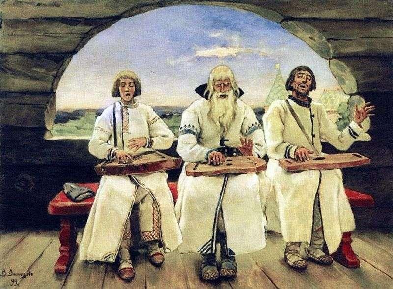 The Guslari by Victor Vasnetsov