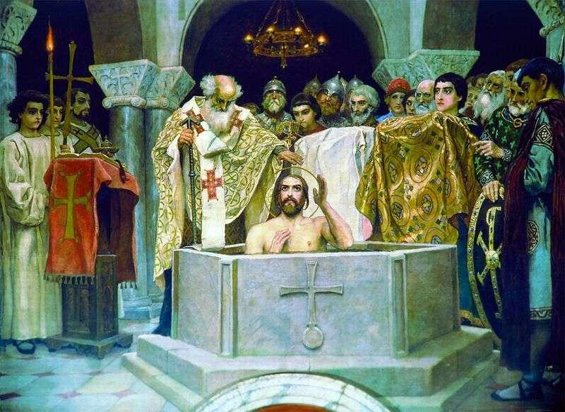 The Baptism of Prince Vladimir by Victor Vasnetsov