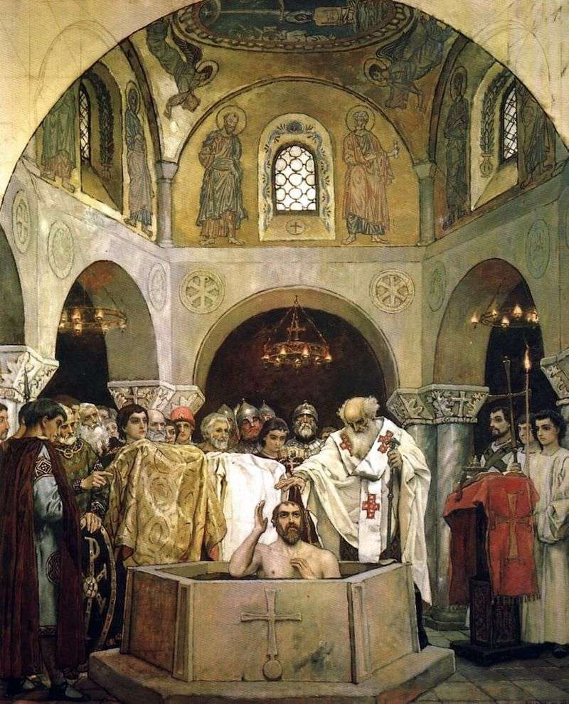 The Baptism of Rus by Victor Vasnetsov
