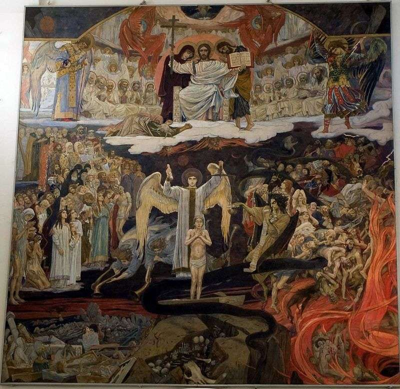 The Last Judgment by Victor Vasnetsov