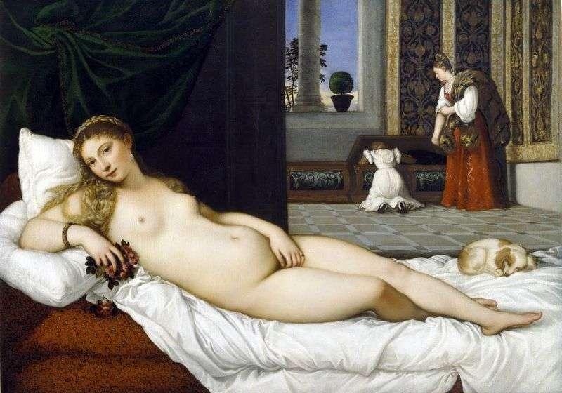 Venus Urbinskaya by Titian Vecellio