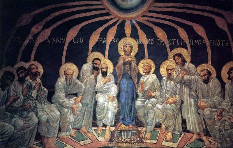The Descent of the Holy Spirit upon the Apostles by Michael Vrubel