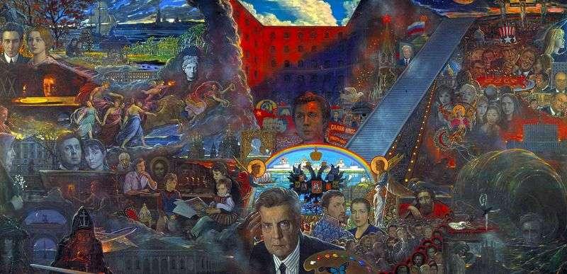 My Life by Ilya Glazunov