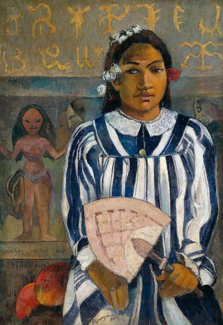 Tehmana has many ancestors (Ancestors of Tehmana) by Paul Gauguin