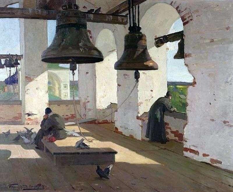 From century to century by Ivan Goryushkin Sorokopudov