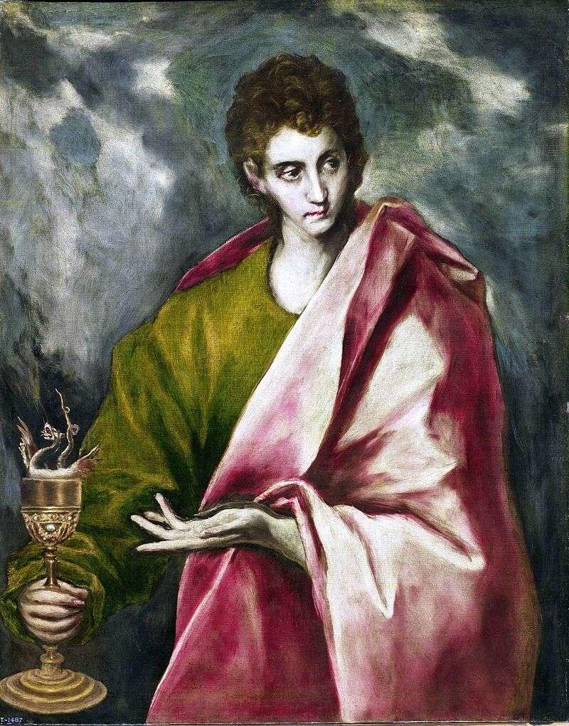 Apostle John the Evangelist by El Greco