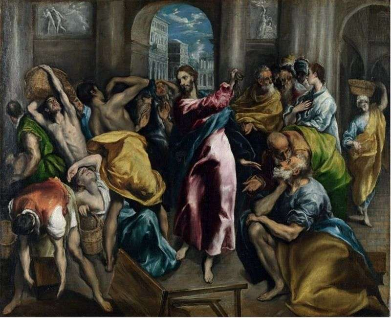 The expulsion of merchants from the temple by El Greco