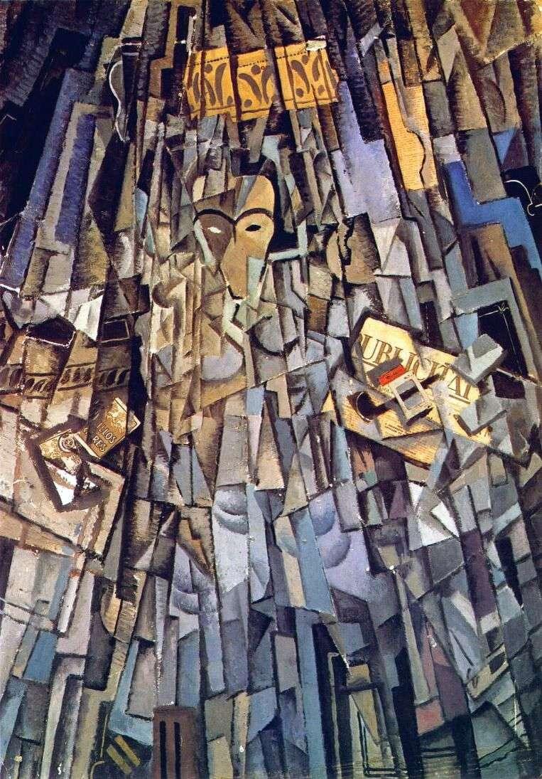Cubic Self Portrait by Salvador Dali