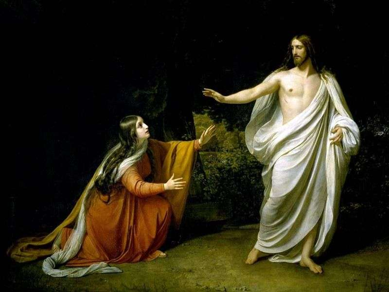 The Appearance of Christ to Mary Magdalene after Resurrection by Alexander Ivanov