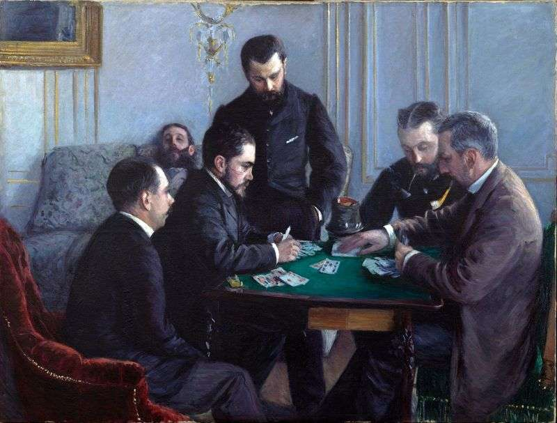 Party in the Besik by Gustave Caillebotte