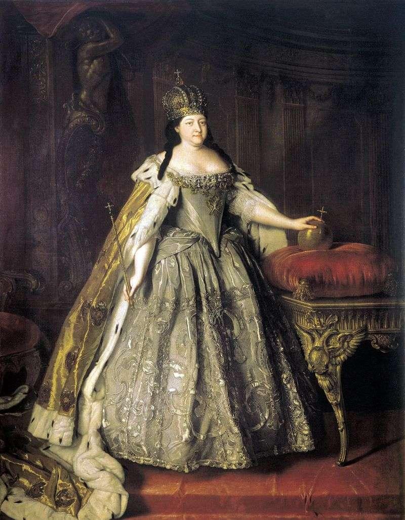 Portrait of Empress Anna Ioannovna by Louis Caravacq