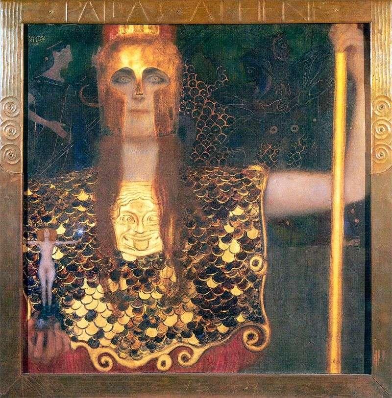 Athena Pallada by Gustav Klimt