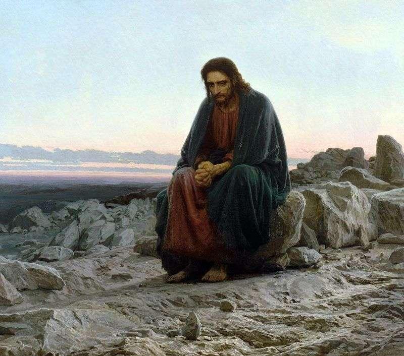Christ in the desert by Ivan Kramskoy