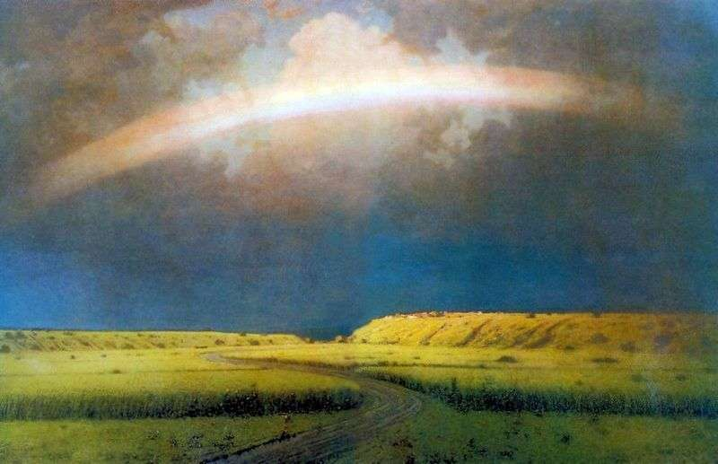 Rainbow by Arkhip Kuindzhi