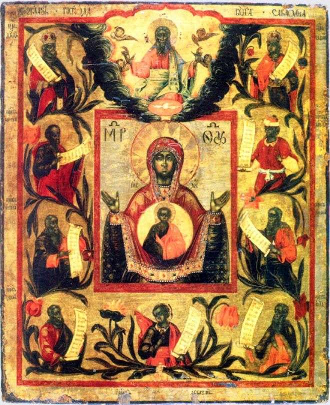 Icon of Our Lady of Kursk