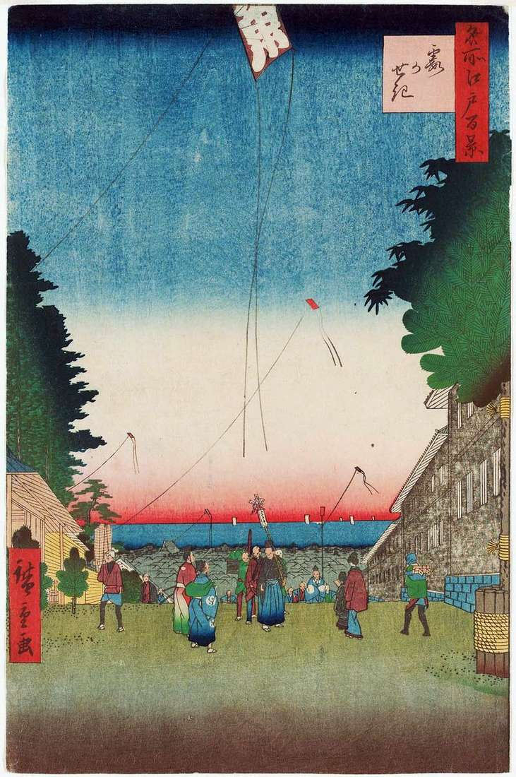 Outside the Mists by Utagawa Hiroshige