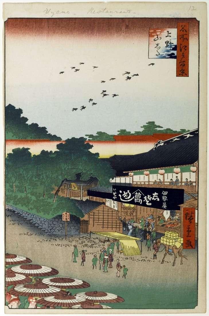 Yamashita area in Ueno by Utagawa Hiroshige