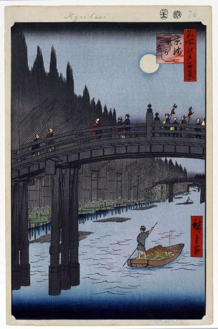 The Kebasi Bridge and the Takegashi Embankment by Utagawa Hiroshige