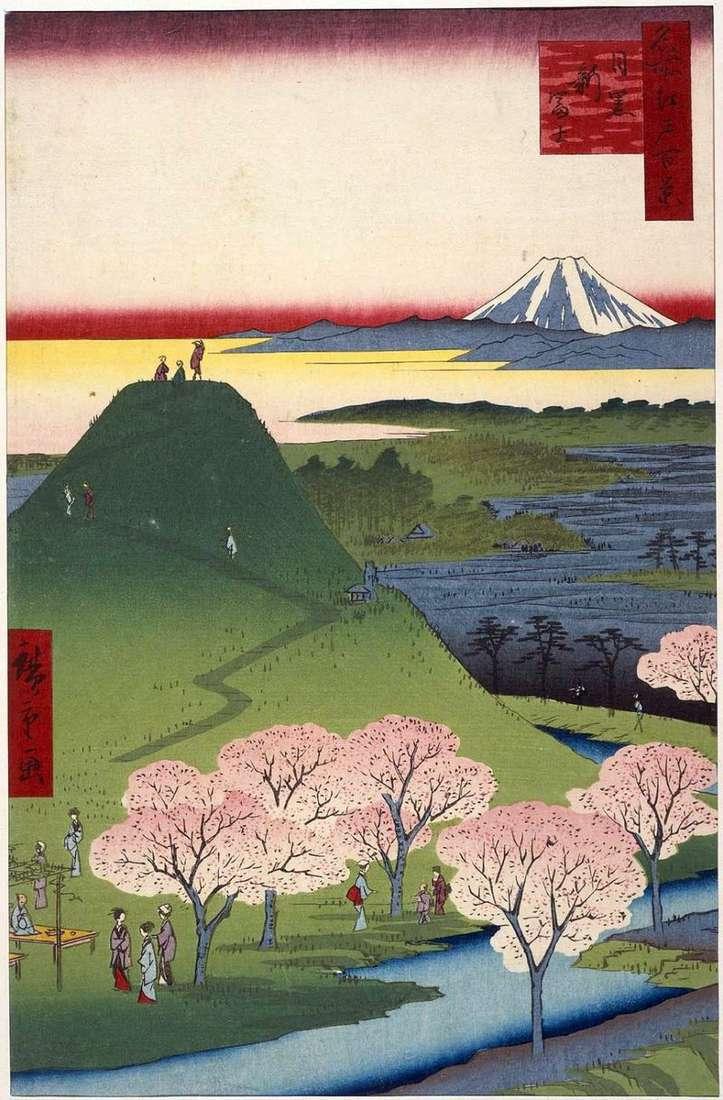 Meguro, New Fujiyama by Utagawa Hiroshige